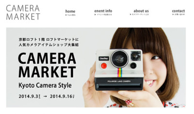 http://www.on-and-on-shop.com/cameramarket/