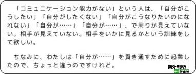 http://el.jibun.atmarkit.co.jp/g1sys/2009/10/post-db9e.html
