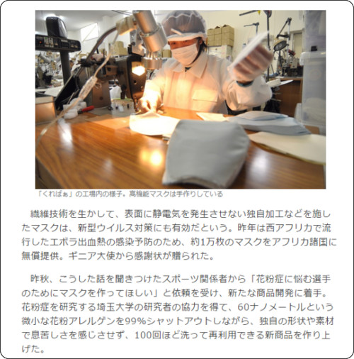 http://toyokeizai.net/articles/-/64436?page=2