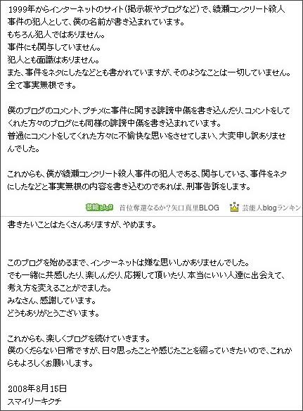 http://ameblo.jp/smiley-kikuchi/entry-10127420273.html