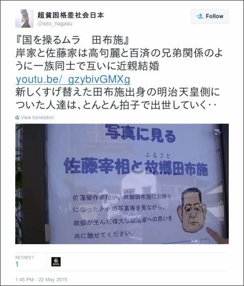 https://twitter.com/siro_nagasu/status/601851523098750976