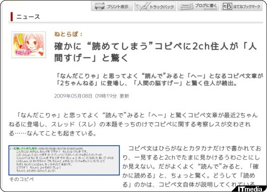 http://www.itmedia.co.jp/news/articles/0905/08/news021.html