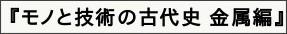 http://comingbook.honzuki.jp/?detail=9784642017374