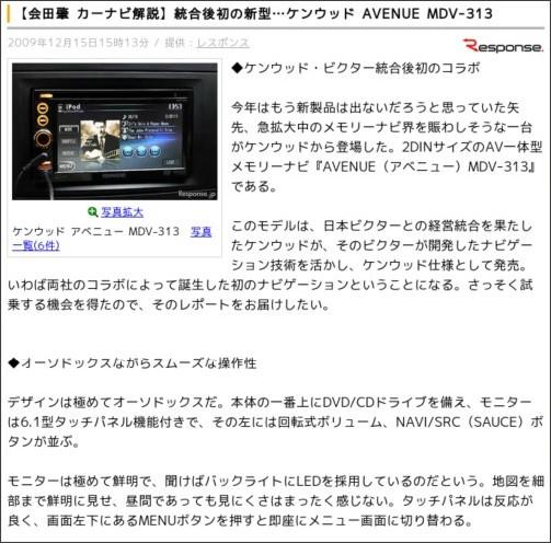 http://news.livedoor.com/article/detail/4504926/