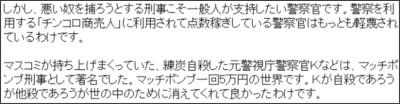 http://mswamita.jugem.jp/