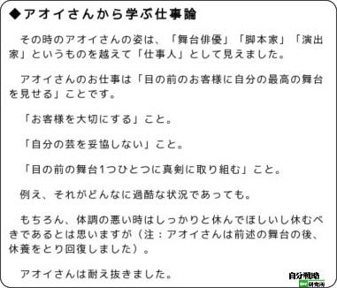 http://el.jibun.atmarkit.co.jp/bias/2010/07/post-d986.html