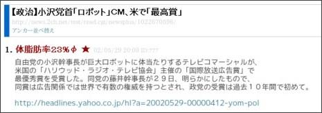 http://www.nihongodeok.net/thread/news.2ch.net/test/read.cgi/newsplus/1022670596/
