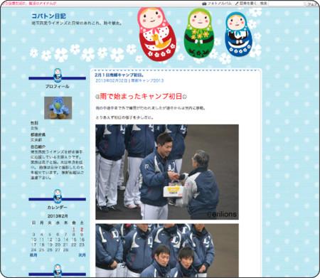 http://blog.goo.ne.jp/erilions/e/0209509c3cff4ee80fd39e8b56fda95b?fm=rss