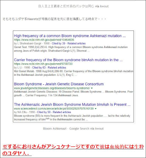 http://tokumei10.blogspot.com/2017/08/blog-post_33.html