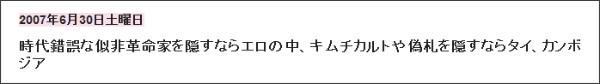 http://tokumei10.blogspot.com/2007/06/blog-post_30.html