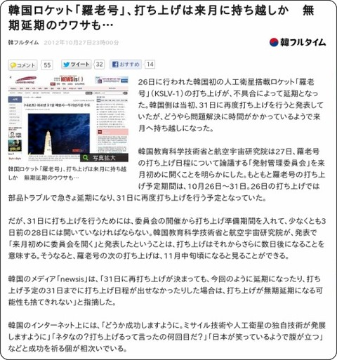 http://news.livedoor.com/article/detail/7086252/