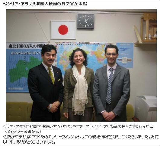http://www.mii.jp/blog/biz/index.php?catid=186&blogid=47&page=2