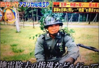 https://twitter.com/mitsuwo117/status/514363922313265153