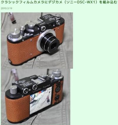 http://www.bea.hi-ho.ne.jp/bokuto/kosaku/digibarna2/