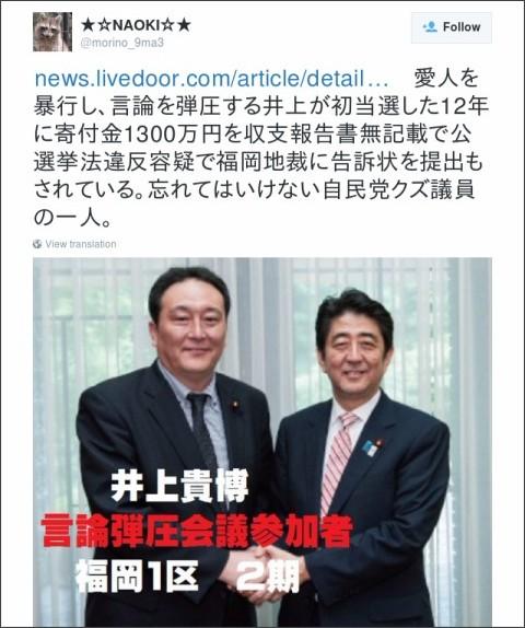 https://twitter.com/morino_9ma3/status/656605671534673920