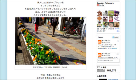 http://www.dafuku.com/2013/11/Fuji-X-E2-Review.html