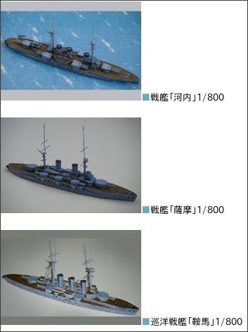 http://www.geocities.jp/papercraft_etsutan/free.html