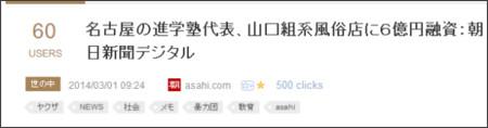 http://b.hatena.ne.jp/entry/www.asahi.com/articles/ASG2X61F8G2XOIPE02W.html