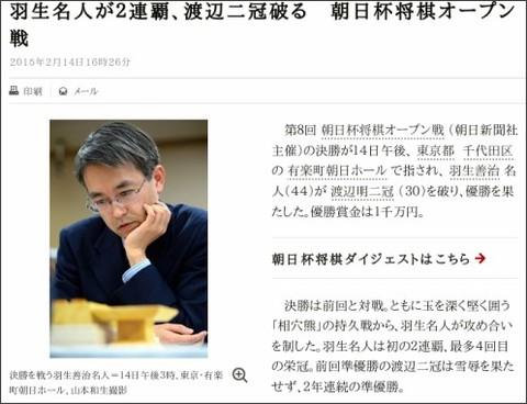 http://www.asahi.com/articles/ASH2F7TZLH2FUCVL032.html