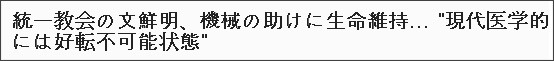 http://translate.google.co.jp/translate?hl=ja&sl=ko&u=http://news.jkn.co.kr/article/news/20120831/5934978.htm&prev=/search%3Fq%3Dhttp://news.jkn.co.kr/article/news/20120831/5934978.htm%26hl%3Dja%26safe%3Doff%26biw%3D1041%26bih%3D890%26prmd%3Dimvns&sa=X&ei=CNRAUNTyGYm9igKb2ICAAQ&ved=0CCUQ7gEwAA