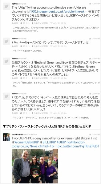 http://matome.naver.jp/odai/2141752716877725401?page=3