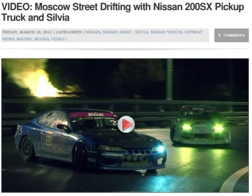 http://carscoop.blogspot.com/2011/03/video-moscow-street-drifting-with.html