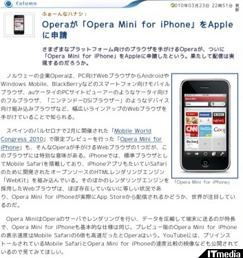 http://plusd.itmedia.co.jp/mobile/articles/1003/23/news084.html
