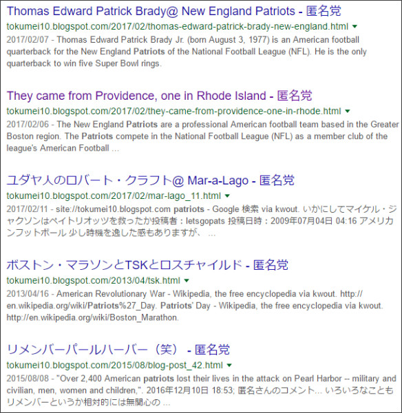 https://www.google.co.jp/#q=site:%2F%2Ftokumei10.blogspot.com+Patriots
