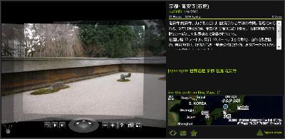 http://photosynth.net/view.aspx?cid=a38c34cf-53eb-4a1d-80de-cc0d1572a930