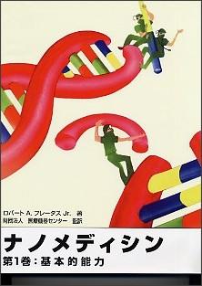 http://yakuji-shop.jp/SHOP/978-4-8408-0984-9_C3047.html