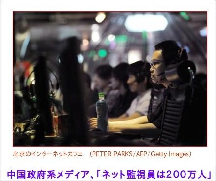 http://www.epochtimes.jp/jp/2013/10/html/d66908.html