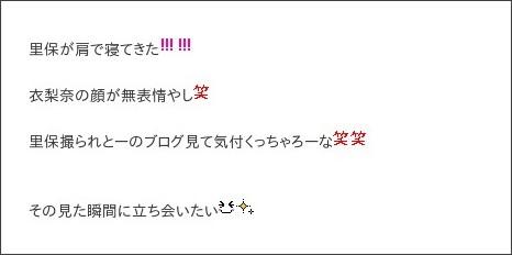 http://ameblo.jp/morningmusume-9ki/entry-11531211040.html