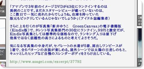 http://blog.livedoor.jp/nicovip2ch/archives/1911079.html