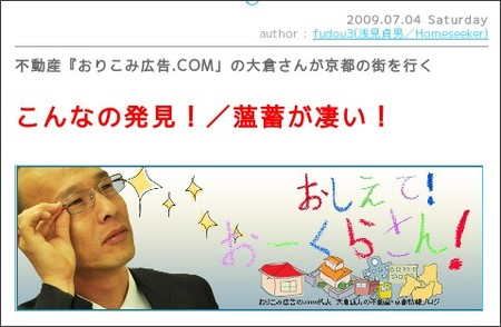 http://fudou3.jugem.cc/?eid=6656