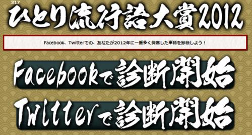 https://hitomoji.agilemedia.jp/ryukogo/