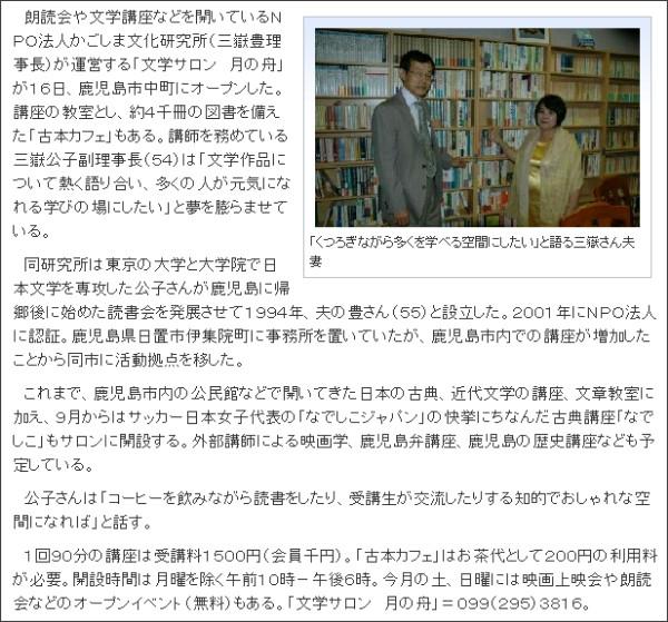 http://www.nishinippon.co.jp/nnp/item/258671