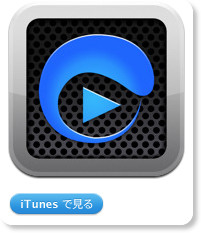 http://itunes.apple.com/jp/app/zumocast/id386461020?mt=8