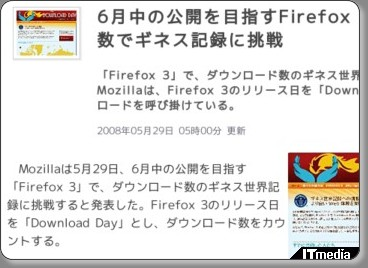 http://www.itmedia.co.jp/bizid/articles/0805/29/news010.html