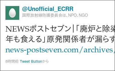 https://twitter.com/#!/Unofficial_ECRR/status/166476606074925056