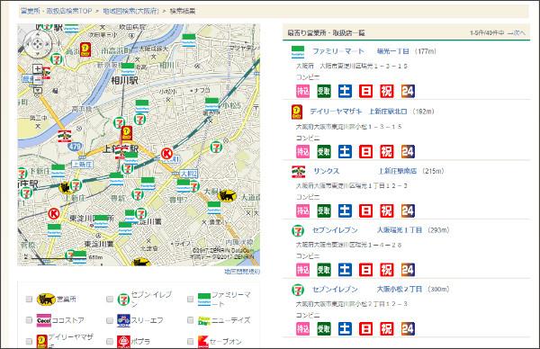 https://www.e-map.ne.jp/p/yamato01/nmap.htm?lat=34.737966667&lon=135.532236111&cond22=1&&his=ar