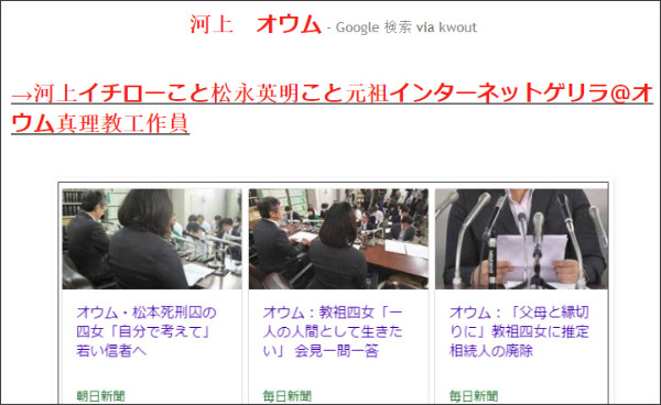 http://tokumei10.blogspot.com/2017/11/blog-post_49.html