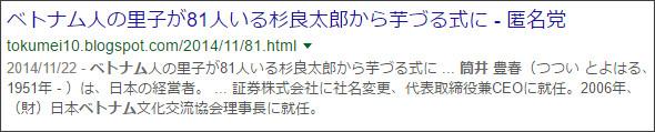 https://www.google.co.jp/#q=site:%2F%2Ftokumei10.blogspot.com+%E3%83%99%E3%83%88%E3%83%8A%E3%83%A0%E3%80%80%E7%AD%92%E4%BA%95%E3%80%80&*