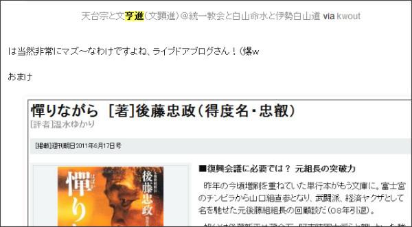http://webcache.googleusercontent.com/search?q=cache:yP7HtX4nV8IJ:tokumei10.blogspot.com/2011/06/blog-post_8213.html+site:tokumei10.blogspot.com+%E4%BA%A8%E9%80%B2&cd=2&hl=ja&ct=clnk&gl=jp&source=www.google.co.jp