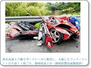 http://www.47news.jp/CN/200805/CN2008051101000429.html