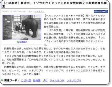 http://news.livedoor.com/article/detail/4075075/