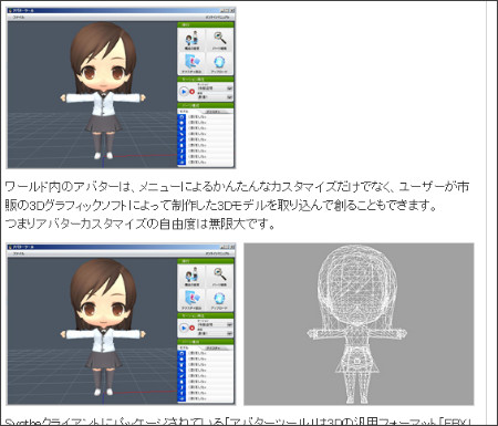 http://www.synthe-web.jp/txa.html