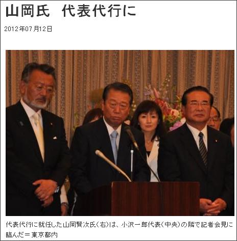 http://mytown.asahi.com/tochigi/news.php?k_id=09000001207120003