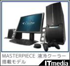 http://plusd.itmedia.co.jp/pcuser/articles/0805/02/news050.html