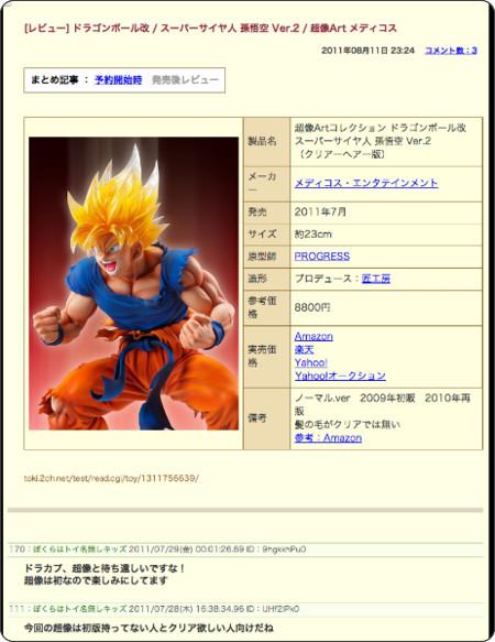 http://www.ayushii.net/archives/4134613.html