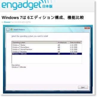 http://japanese.engadget.com/2009/02/03/windows-7-6/